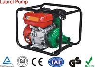 2.5 Inch Agricultural Water Pump