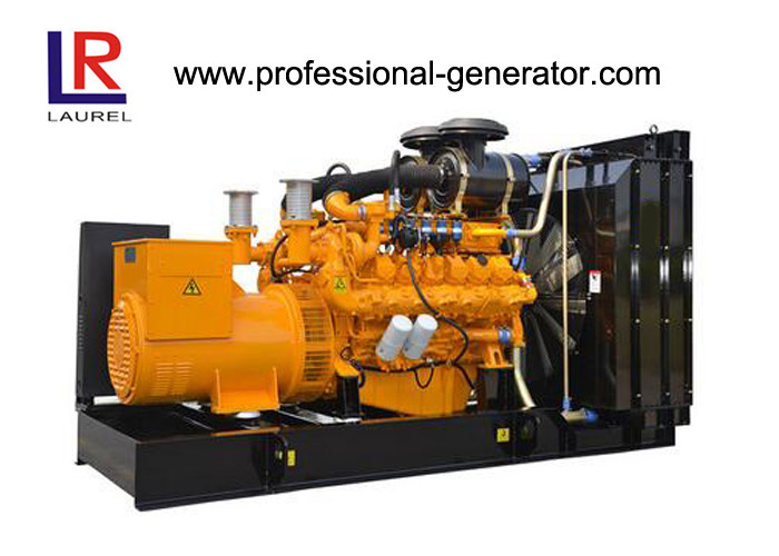 1200kw Bio Gas / Natural Gas Powered Generator With 38% Synchronous Generator Efficiency
