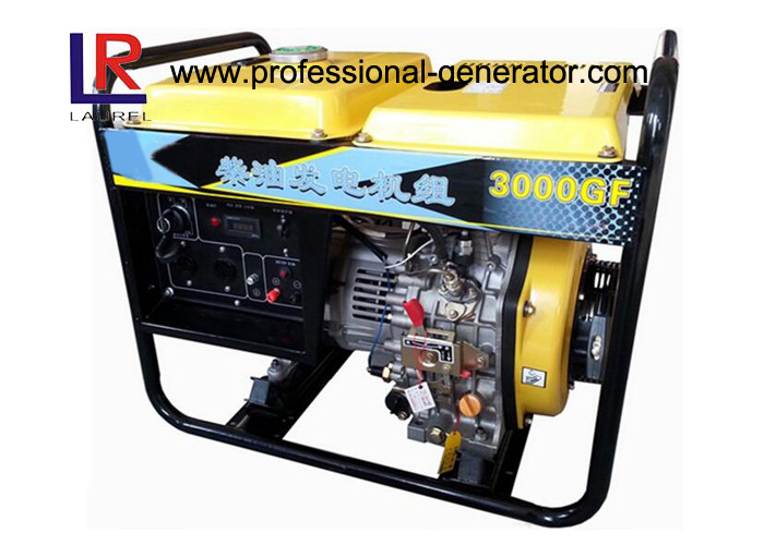 Air Cooled 2kVA Silent Diesel Generator Single Phase Recoil or Electric Start